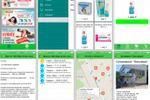 Мобильное приложение Biosfera