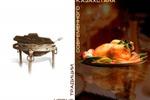открытка для ресторана