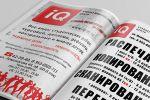 Реклама для учебно-информационного центра