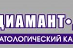 "логотип ""Диамант дент"""