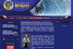 Сайт туристической премии Золотой меридиан