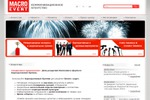 Сайт агентства Macroevent