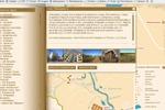 Интерактивная карта Бронницкого уезда
