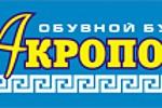 """логотип """"АКРОПОЛЬ"""""""