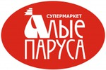 "логотип супермаркет ""АЛЫЕ ПАРУСА"""
