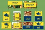 """Варианты навигационных табличек для супермаркетов """"Дигма"""""""