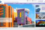 Адаптивный Дизайн сайта, сайт под ключ архитектурно-производстве