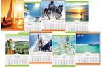 Дизайн календаря А2, верстка