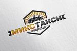 Лого Микс Такси