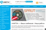 Аудит сайта bs-narti.ru