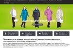 Магазин производителя одежды