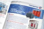 Дизайн каталога трансформаторов