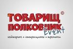 Лого для компании, праздничный сервис