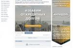 Оформление и верстка группы ВКонтакте.