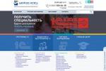 Магазин по продаже решений для автоматизации doublerecord.ru