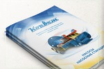 Дизайн каталога насосов и насосных станций