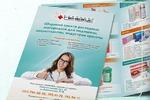 Дизайн буклета дистрибьютора расходных материалов для медицины