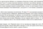 Семинар Дмитрия Мурашкина