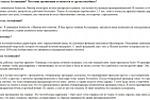 Ассоциация предпринимателей Казахстана