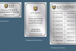 Разработка информационных табличек и навигации для ЕГЭ центра