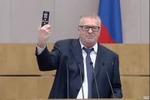 Перевод спича Жириновского о нитратах