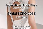 Разработка флаера для выставки Bridal EXPO 2015
