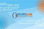 Визитка Европейские Лаборатории