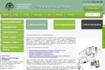 Сайт по электротехнике