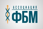 Логотип, ассоциация Фармакологиии, биологии и медицины