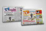 Редизайн развлекательной газеты Пятигорска