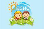 лого детский сад
