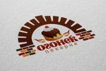 лого пекарня
