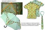 Разработка концепции сувенирной продукции для Музея Кремля