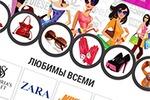 Дизайн сайта скидок и брендов.