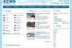 AIWO - Туристический портал
