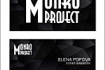 """Визитки для эвент агентства """"Monro Project"""""""