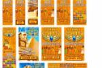 Дизайн баннеров игры Тайны Египта