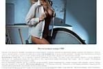 Продающая сео-статья о фотосъемке в жанре НЮ