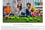 Сео-статья о детской и семейной фотосъемке в студии