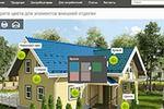 Конфигуратор цвета дома