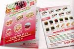 Дизайн буклета суши
