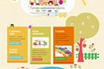 Сайт для Русско-немецкого детского сада