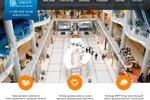 Корпоративный сайт для инвестиционной компании UNITY-Group