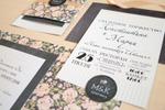 подготовка к печати и изготовление свадебных приглашений