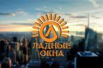 Логотип для оконной компании