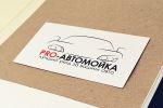 Логотип для автомойки