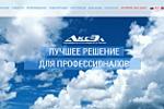 Сайт компании Аксель