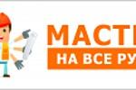 доработка логотипа клиента