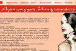 Продвижение сайта imidg64.ru
