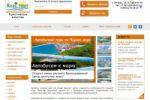 Продвижение сайта real-tur64.ru